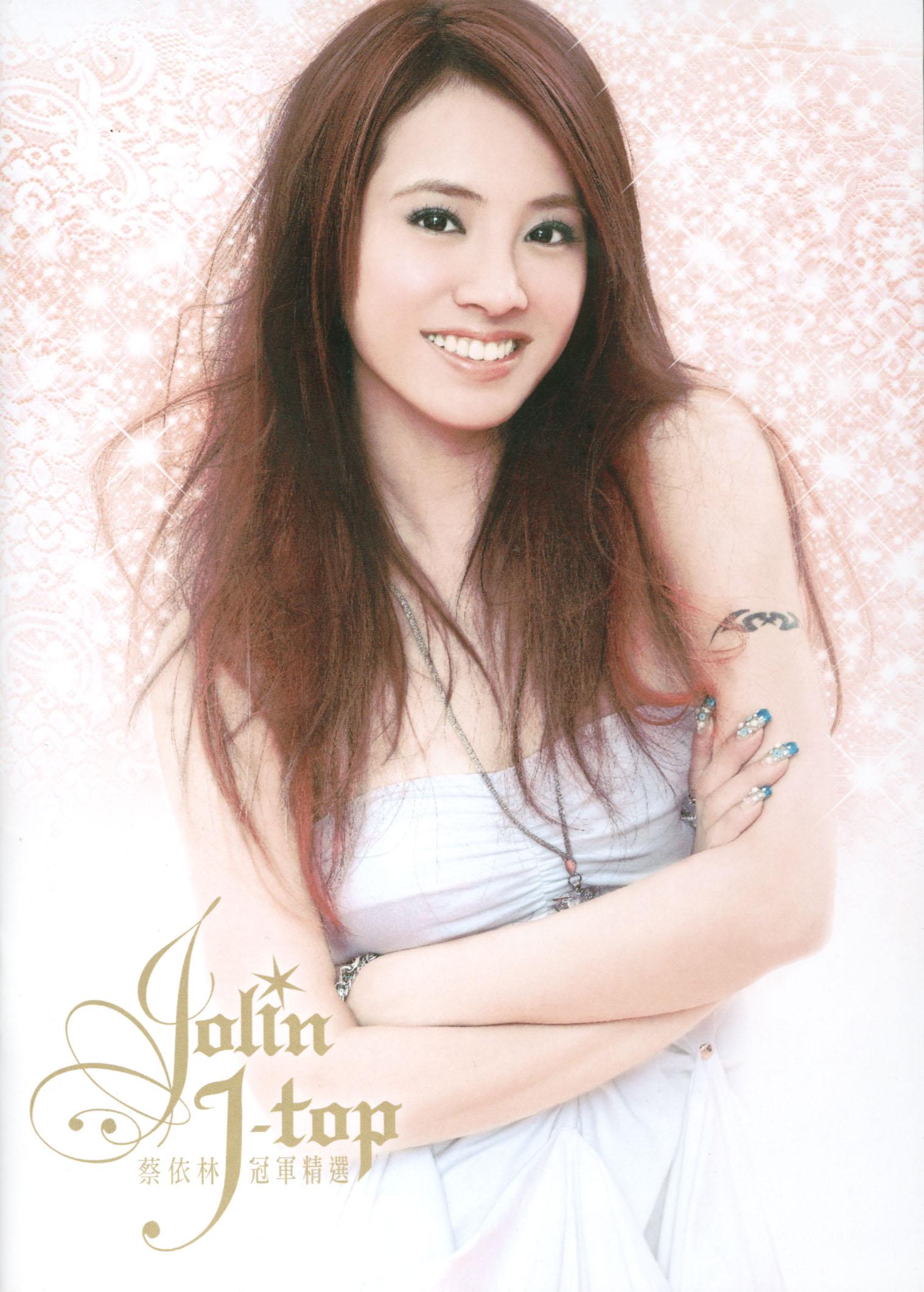 蔡依林的人体艺术照_《蔡依林jolin j-top冠军精选》将在内地发行